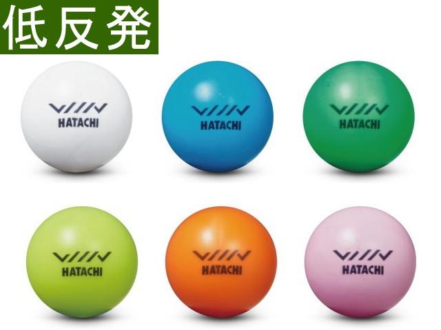 クリスタルボール  ウィン3 低反発 BH3432 ハタチ (HATACHI) グラウンド・ゴルフボール