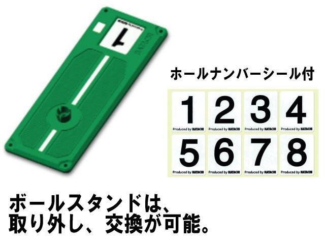 ハタチ グラウンドゴルフ BH4001 スタートマット&NO.シール