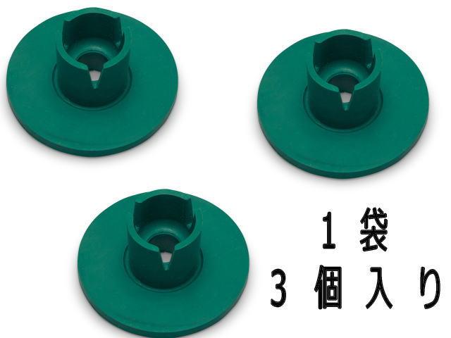 トリプルスレッド取替スタンド 3個入 (ハタチ/BH4101) グラウンド・ゴルフスタートマット用