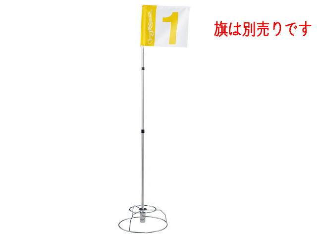 グラウンド・ゴルフホールポストセット ステンレス製 メーカー ハタチ(羽立工業)BH5730S 旗別売り