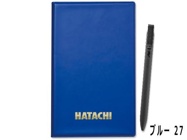 スコアカードケース ブルー HATACHI (ハタチ) BH6154(27)