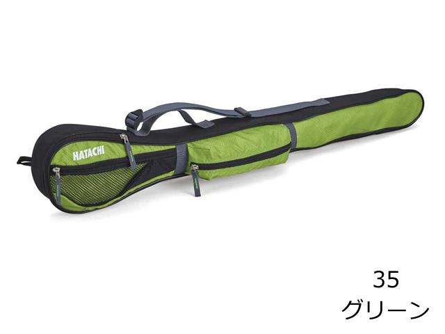 マルチクラブケース 色グリーン(ハタチ / BH7004) グラウンド・ゴルフクラブケース