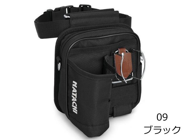グラウンド・ゴルフ ドリンクポーチ ブラック ハタチ BH7931