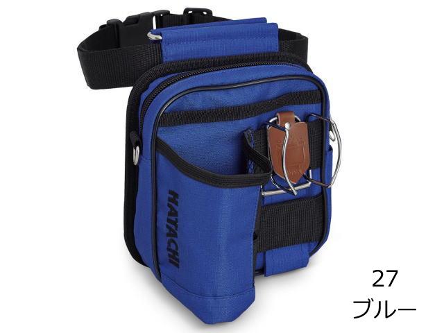グラウンド・ゴルフ ドリンクポーチ ブルー ハタチ BH7931
