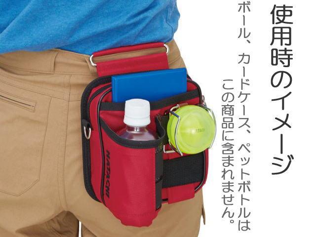 グラウンド・ゴルフ ドリンクポーチ 使用例 ハタチ BH7931