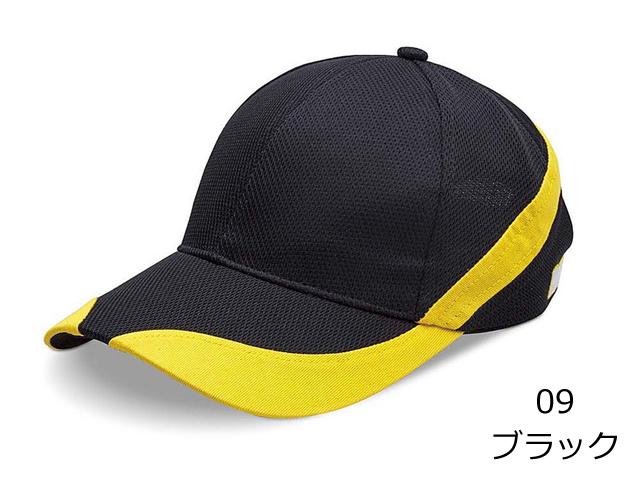 HATACHI スポーツキャップ BH8801-09 ブラック グラウンド・ゴルフ