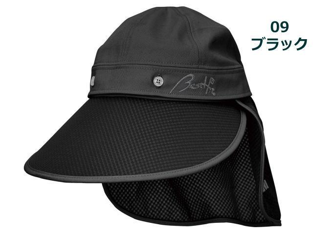 レディースハット ブラック BH8811-09 ハタチ
