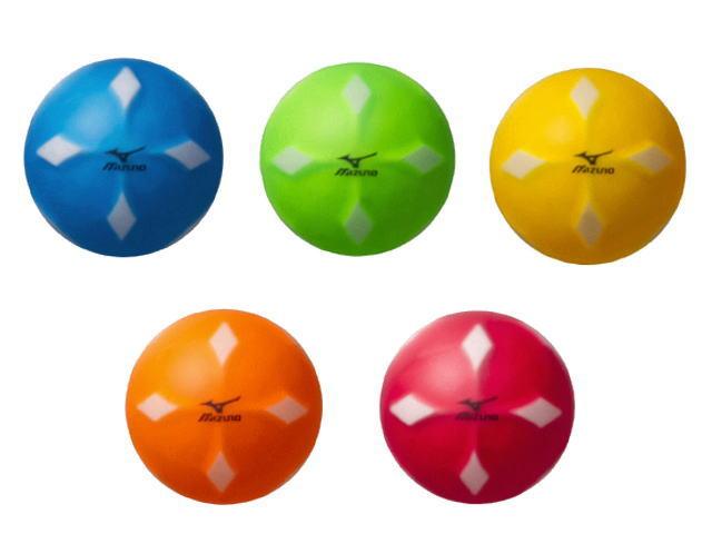 クロスショットD C3JBP703 ミズノ (mizuno) パークゴルフボール