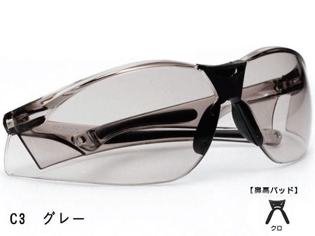 アイケアスポーツグラス EC-03-3C