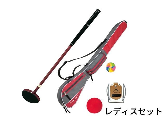 クラブアベレージセットIV (ニチヨー / G-AS4 / グラウンド・ゴルフクラブ5点セット)