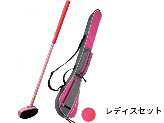 スコアUPIVセット (ニチヨー / G-SU4 / グラウンド・ゴルフクラブ)