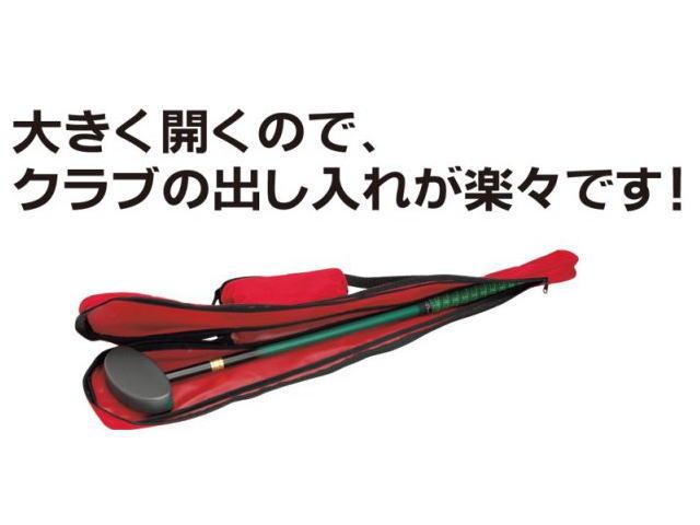 ニチヨー G812 グラウンド・ゴルフクラブケースファスナー