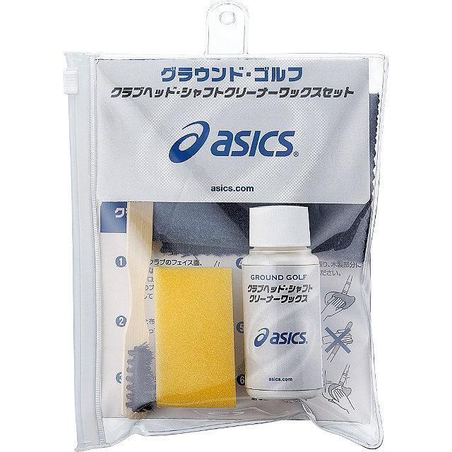 グラウンド・ゴルフお手入れセット アシックス GGG594