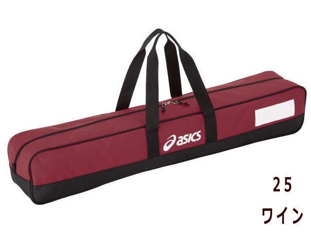 ワイン GGG852 アシックス グラウンド・ゴルフクラブバッグ(6本ケース)