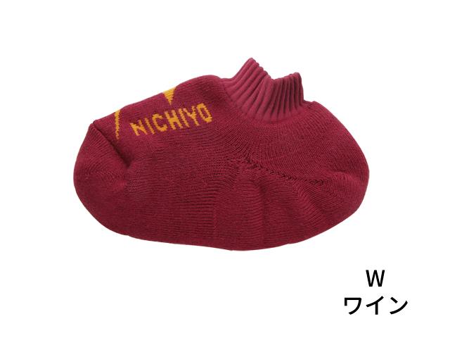 ヘッドカバー (ニチヨー / HC / グラウンド・ゴルフクラブ用)