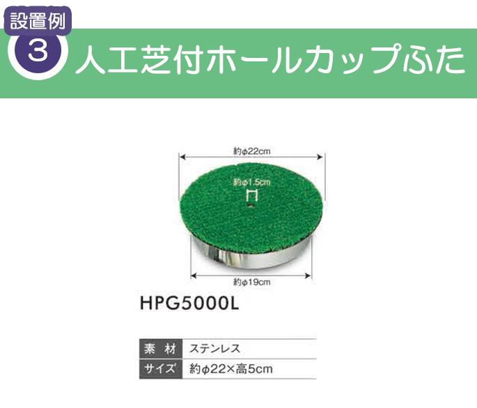 HPG5000L