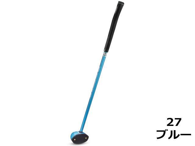 PH2150 27 PW-ハンマー ブルー
