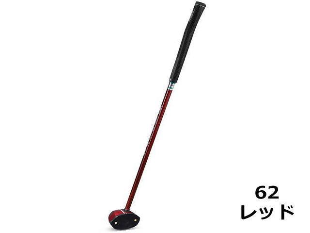 PH2150 62 PW-ハンマー レッド