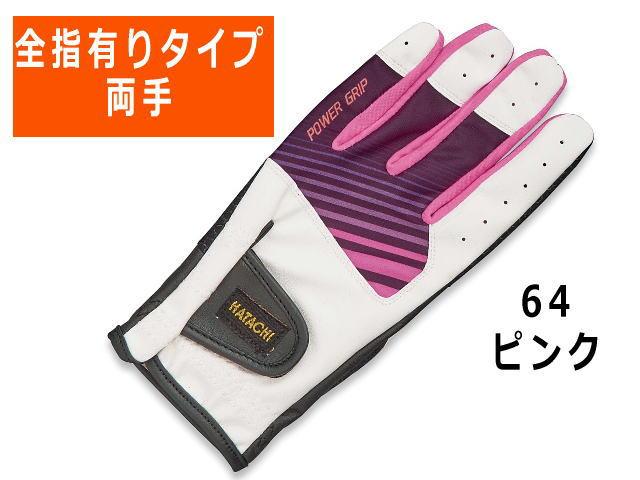 BH8070-62 レッド
