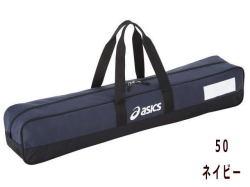 ネイビー GGG852 アシックス グラウンド・ゴルフクラブバッグ(6本ケース)